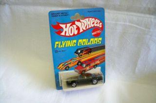 Hot Wheels Mattel Flying Colors Hot Bird 1977