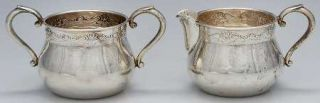 Towle French Provincial (Strl,1948,Hollowware) Mini Sterling Creamer and Open Su